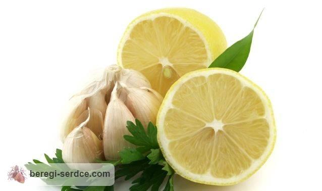 чеснок с лимоном от холестерина