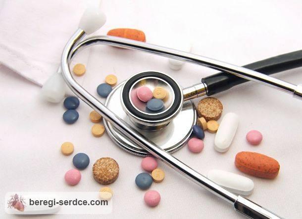 аторвастатин какие дозировки бывают