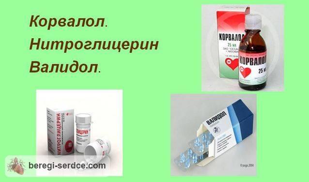 Метод очистки сосудов от холестерина