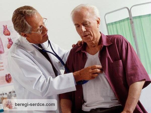 Синусовая брадикардия – что это за болезнь? Причины, симптомы ...