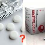 Валидол или нитроглицерин